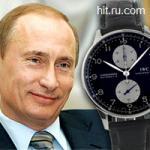 Ваш магазин копий Швейцарских часов - http://hit.ru.com/ Более 2000 моделей точных копий часов всех