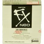 Представляем новинку в мире увлажняющих витаминных капель для глаз – японская разработка SANTE FX NE