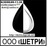 Поставки нефтепродуктов для промышленных предприятий и организаций - бензин, мазут, газовый конденса
