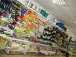 Есть по дешевке товары из следующих категорий. Закрывается магазин.
