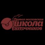 Первая Московская Школа Заточников - обучение заточке маникюрных, парикмахерских и других инструмент