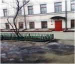 РАСПОЛОЖЕНИЕ: 5 минут от станции метро Смоленская