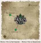 Где сыграть в бильярд? В Бильярдном клубе Modus Vita. Наши клубы расположены на Бутлерова и Бирюзова