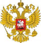 Гарантированные визы в Россию для граждан Сирии.