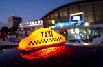 Такси, трансфер по Крыму