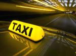 Пассажирские перевозки услуги такси Киев