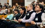 Конференц зал в Москва-Сити