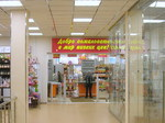 Магазин, супермаркет, торговое помещение 500 кв.м