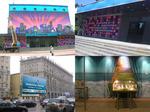 Услуги наружной рекламы в Москве и области