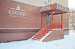 Чистая гостиница в Барнауле с прямым бронированием
