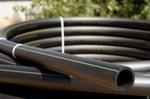 Водоснабжение, отопление и канализация