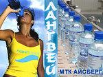 Легкая питьевая вода «Лангвей»