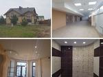 Ремонт квартир и строительство домов в Звенигороде