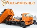 Уборка и вывоз строительного мусора в Москве