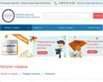 КАМА - интернет-магазин перевязочных средств