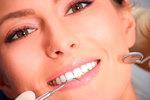 Клиника Зууб - протезирование и имплантация зубов
