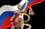 Адвокаты и юристы в Санкт-Петербурге