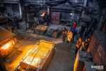 Литейное производство изделий на заказ