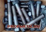 Металлоизделия: трос стальной, проволока, сетка