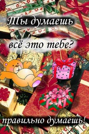 открытки с днем рождения майл: